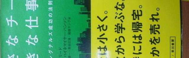 画像2013121510460000